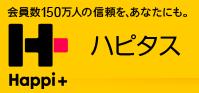 スクリーンショット 2016-08-15 14.30.48