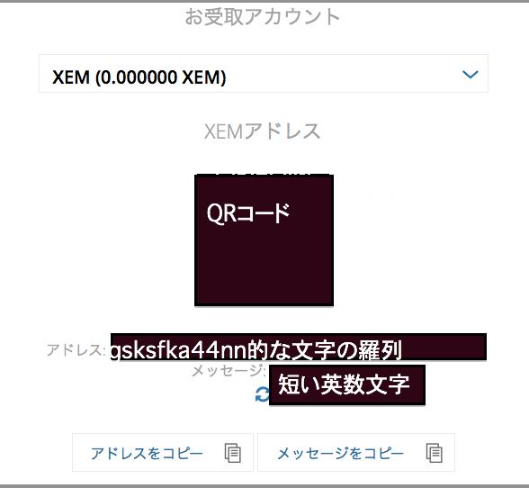 スクリーンショット 2018-01-09 11.50.39