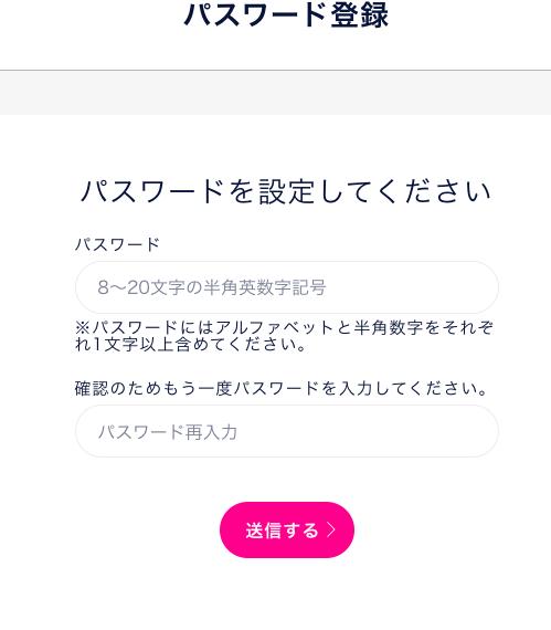 スクリーンショット 2018-01-11 8.40.22