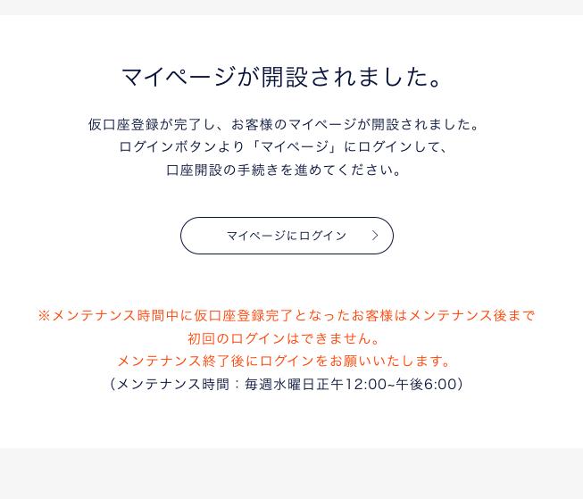 スクリーンショット 2018-01-11 8.40.48
