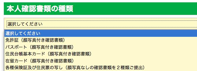 スクリーンショット 2018-01-11 8.57.42