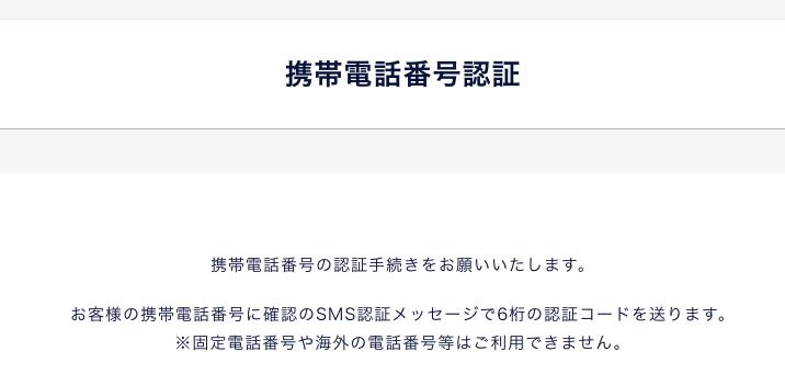 スクリーンショット 2018-01-11 9.04.29
