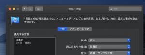 スクリーンショット 2020-07-12 13.18.02