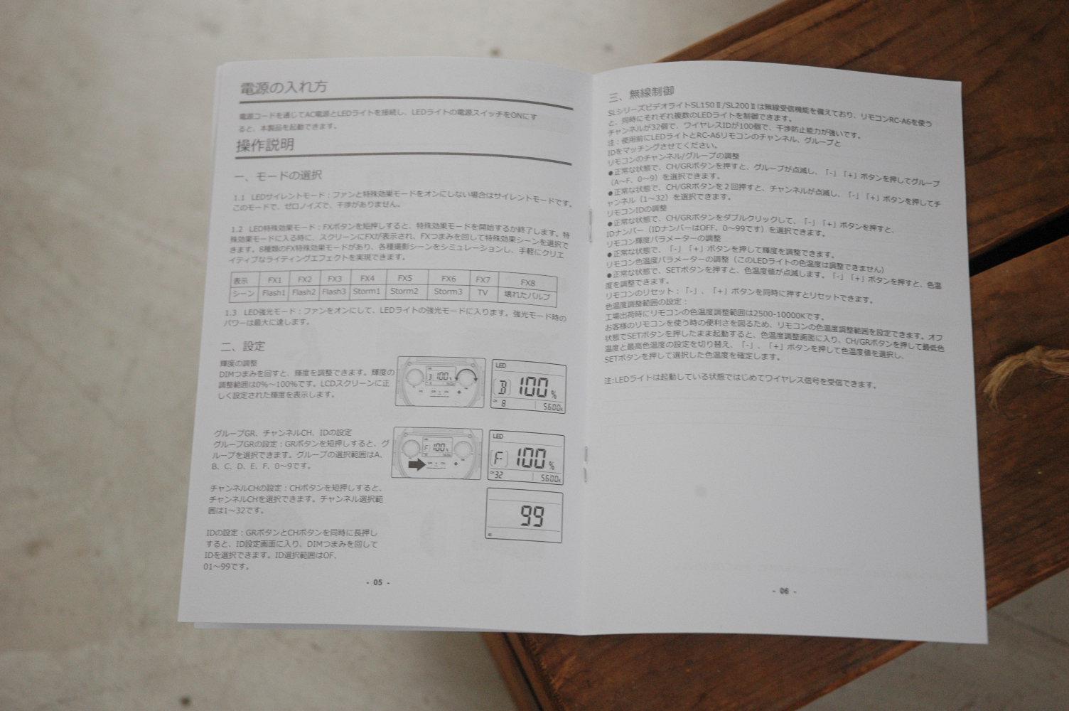 92DED70D-54F3-4970-9359-3D870405DF1A