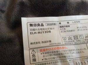 FD2E0F63-4A75-490A-9D25-3EC0873C33ED