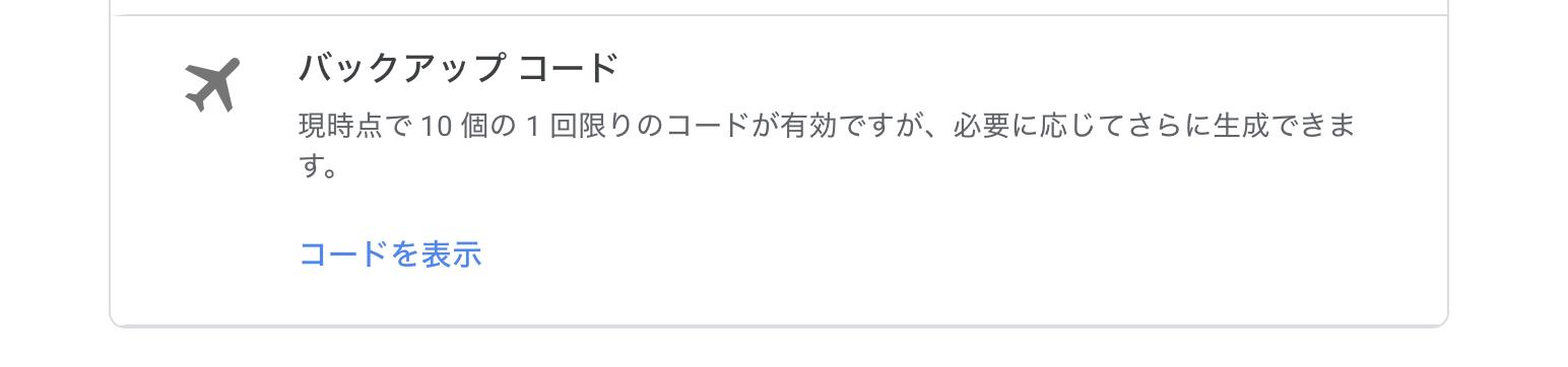 スクリーンショット 2021-01-07 23.35.25