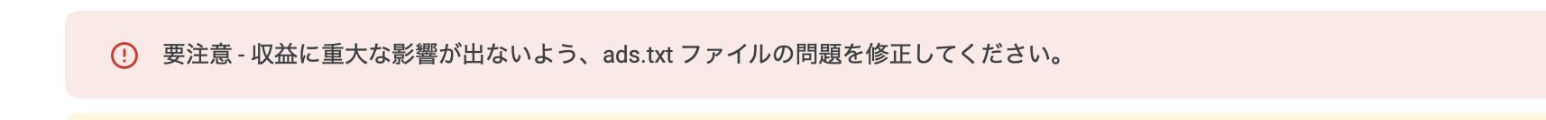 スクリーンショット 2021-01-08 12.34.52