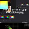 スクリーンショット 2021-01-21 21.29.45