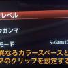 スクリーンショット 2021-01-24 21.33.17